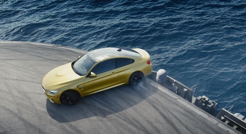 BMW Track 2